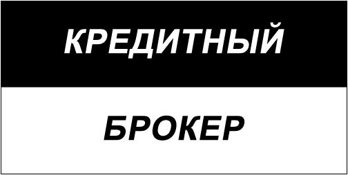 Схема метро москвы 2025 года с новыми станциями с расчетом времени