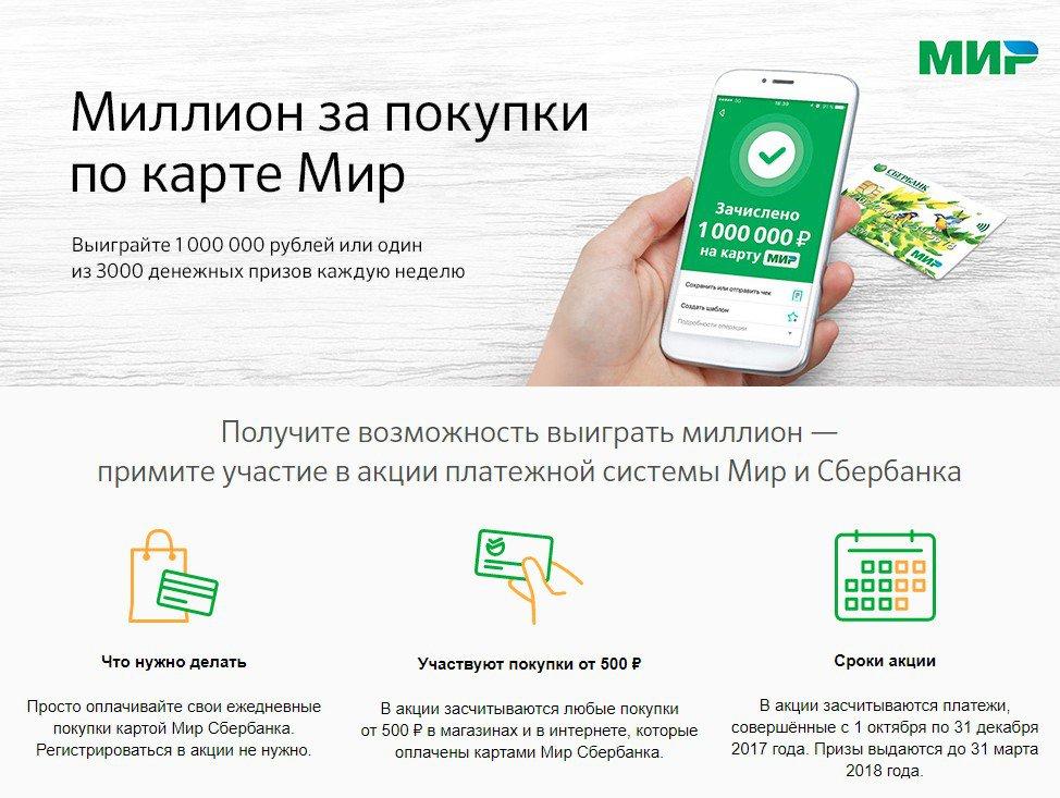 Кредит онлайн во все банки казани