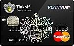 card-tinkoff-black.jpg