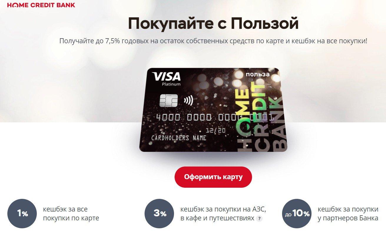 онлайн кредит на киви по паспорту