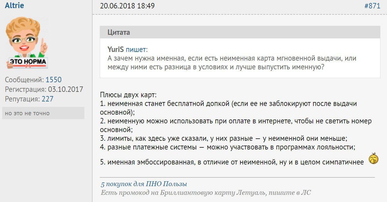 Уралсиб банк страховка кредита