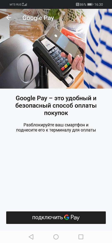 digital-card-sberbanka_11.jpg