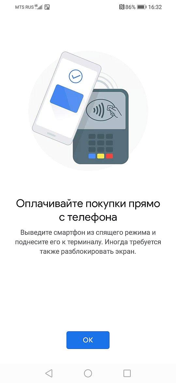 digital-card-sberbanka_13.jpg