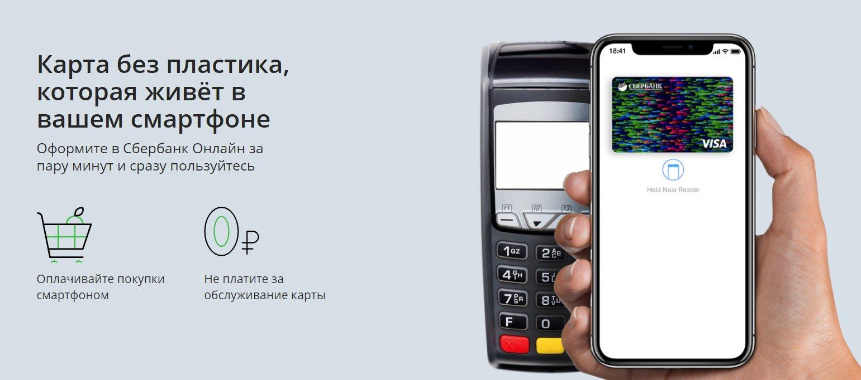 кредитные карты сбербанк отзывы пользователей