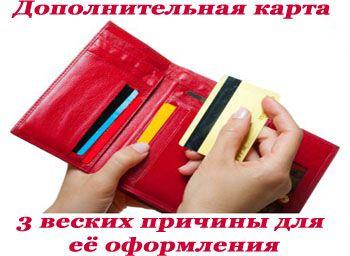 Как восстановить кредитную карту мтс банка