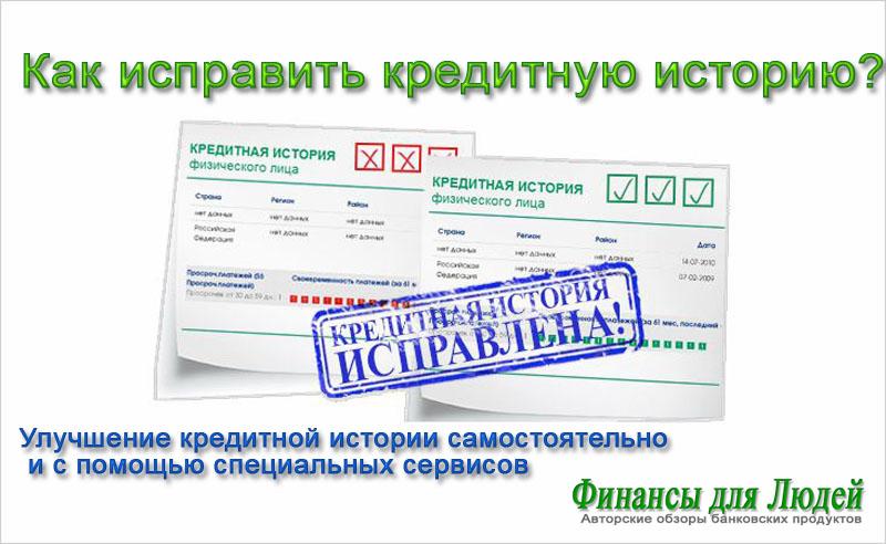 Взять в кредит деньги в узбекистане