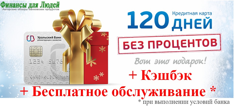 Банки новосибирска кредиты наличными без справок онлайн