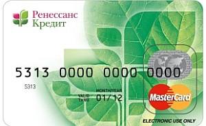 ренессанс кредит наличными отзывы 2020 год халва кредит по 0