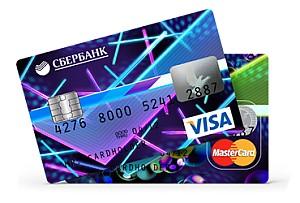 оформить кредитную карту с 18 лет подать заявку на кредит наличными в несколько банков сразу