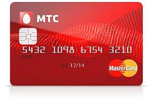 как пользоваться кредитной картой мтс деньги