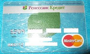 Конвертер валют онлайн юань к рублю