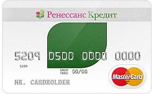 рассчитать ежемесячные выплаты по кредиту