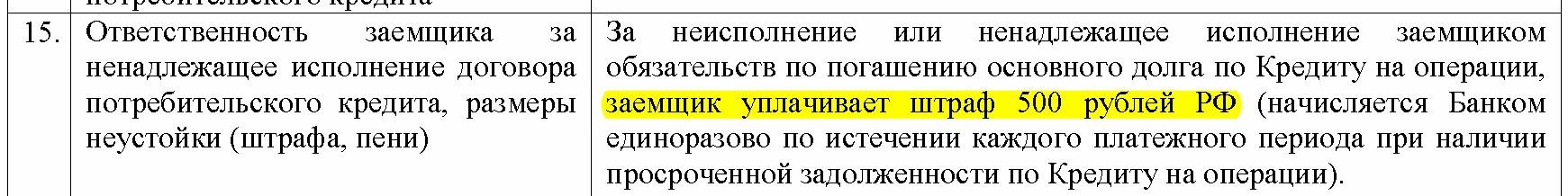 Конвертер валют онлайн украина приватбанк рубли в гривны