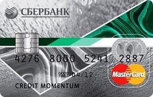 Как можно сделать кредитную карту сбербанка