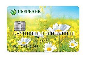 как перевести деньги на карту через номер телефона сбербанк