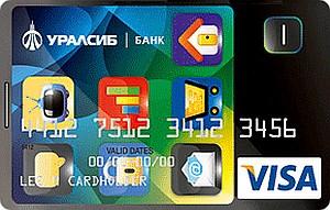 Кредитные карты банка уралсиб отзывы