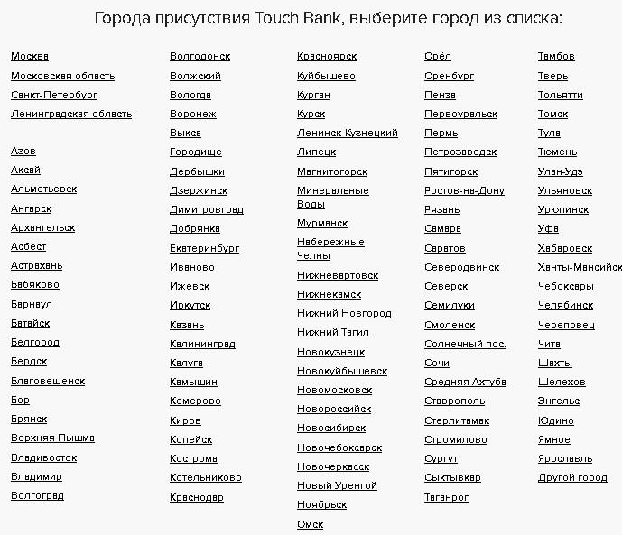 телефон горячей линии банка ренессанс кредит в белгороде