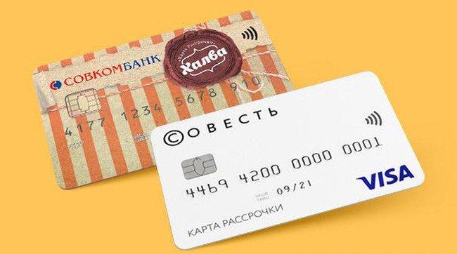 Как взять кредит пенсионеру под маленький процент в сбербанке
