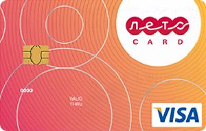 как получить реквизиты карты сбербанка через банкомат сбербанка