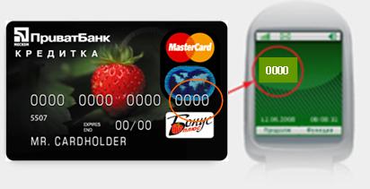 москомприватбанк кредитные карты