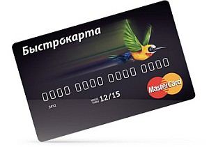 Почта банк кредитная карта онлайн заявка орел