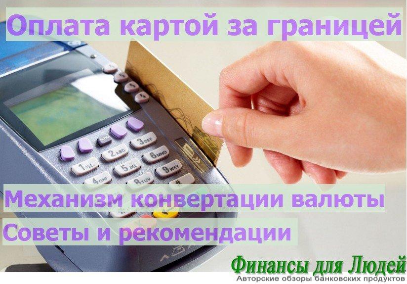 Почта банк кредит наличными онлайн заявка мелеуз