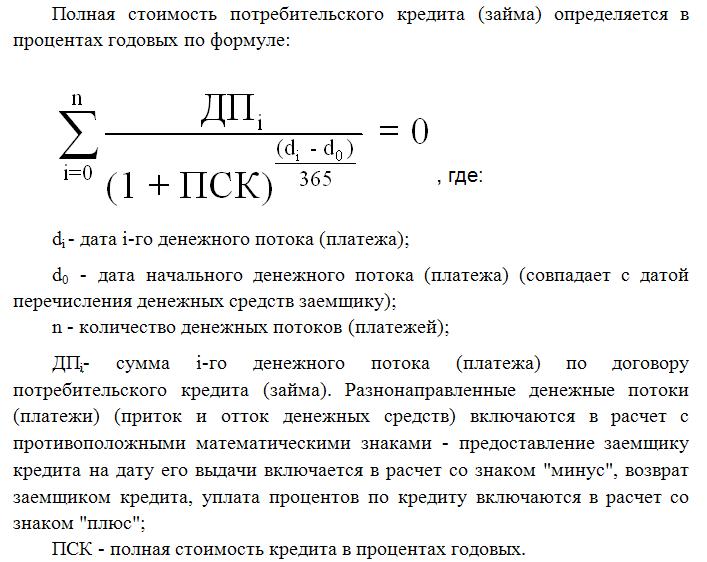 Статья 8 гк рф