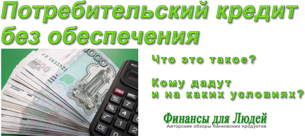 деньги под залог автомобиля без птс в москве