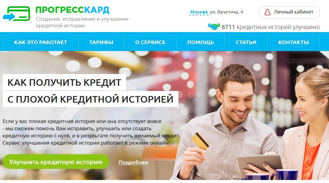 Тинькофф банк кредит наличными калькулятор уфа