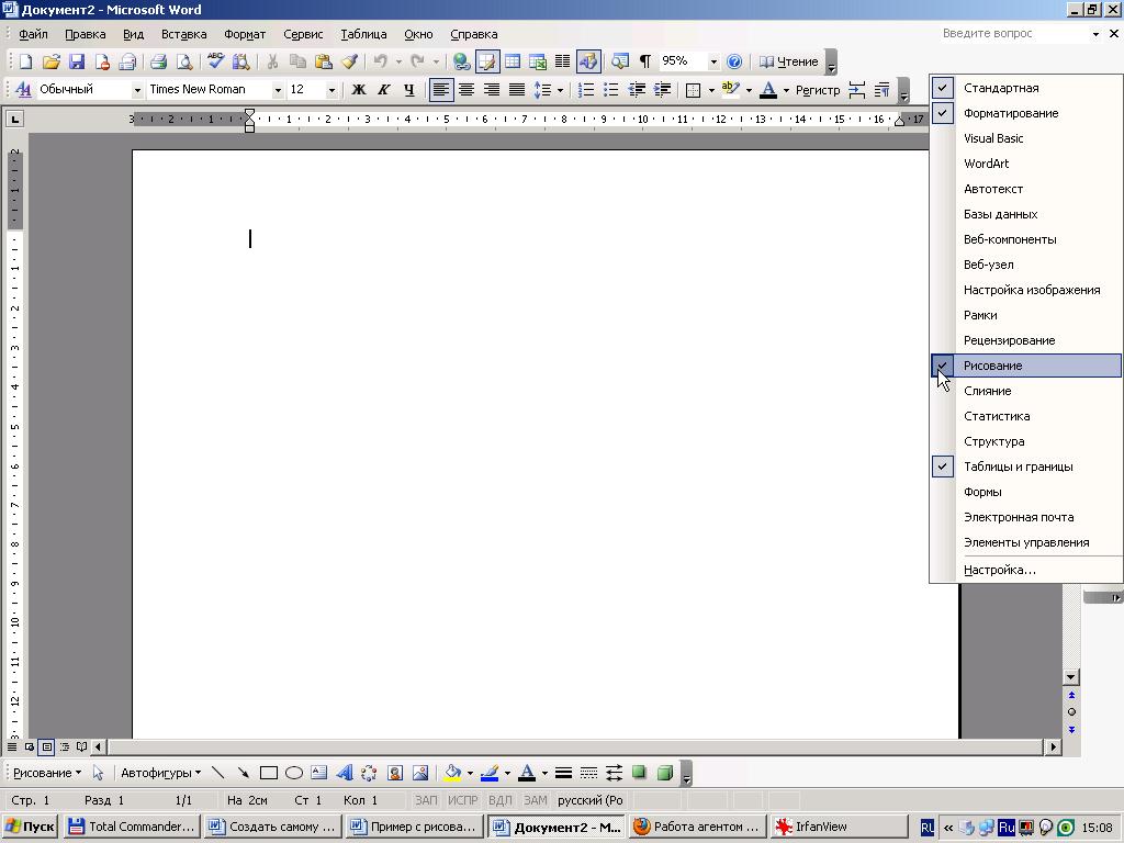 Word 2010 создание сайта скрипт создание сайта бесплатно