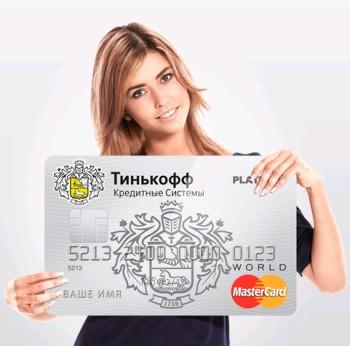 К чему снятся кредитные карты