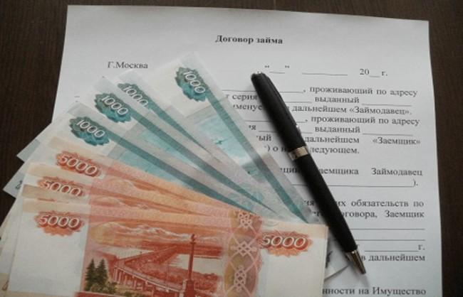 полная стоимость кредита это простыми словами как заработать деньги дома без вложений своими руками