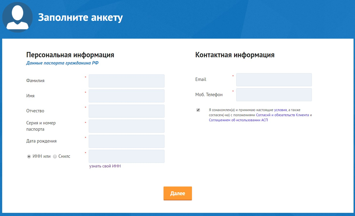 Официальный сайт займов частных лиц